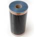 Инфракрасная пленка для теплого пола EASTEC ширина 50 см купить в Новосибирске