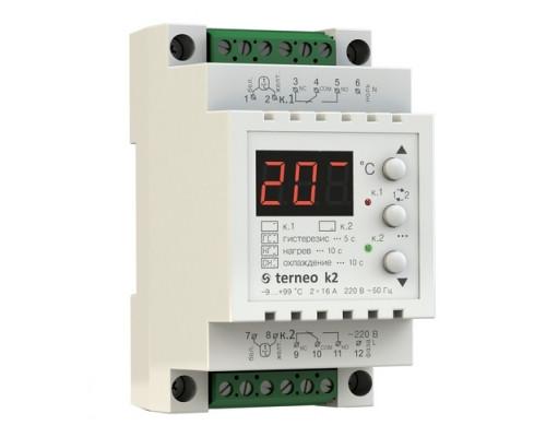 Двухканальный электронный терморегулятор Terneo k2 на DIN рейку купить в Новосибирске