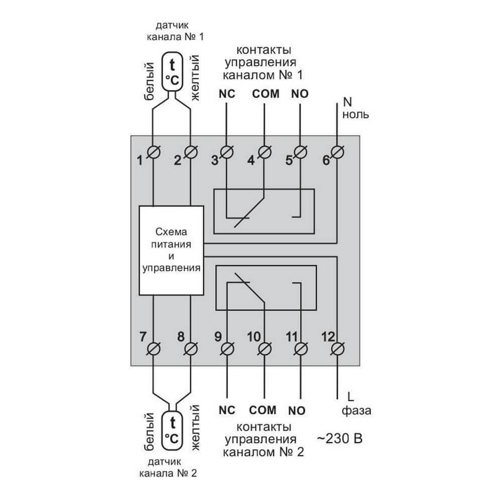 Схема подключения Terneo k2